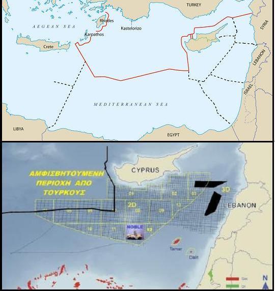 Η Άγκυρα εποφθαλμιά τα οικόπεδα υπ' αριθμό «1», «4», «5», «6» και «7» της κυπριακής ΑΟΖ. Πρόσφατα έγινε μάλιστα γνωστό ότι η Λευκωσία έγινε δέκτης «διπλωματικού μηνύματος» από πλευράς ΗΠΑ για τα οικόπεδα «5» και «6» να μην προχωρήσει σε αδειοδότησή τους.