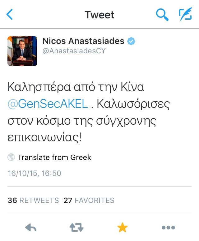 xairetismata_anastasiadia